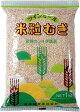 米粒麦(ツインミール)(1kgx10入) 麦ごはん 麦ご飯