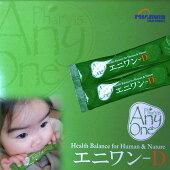 【サプリメント】エニワン−D60包(1ヶ月分)【送料無料】