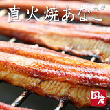 国産焼穴子200g(3尾〜5尾) あなごめし 蒲焼たれ山椒付×3袋