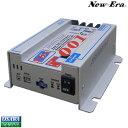 走行充電システム。充電、放電時の主バッテリーの保護に大活躍無充電時、安心してバッテリーを...