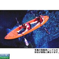 くらいの綺麗な水中を楽しめます。クリアー(透明)カヌー/クリアーカヤック カリブレッド