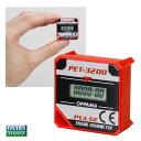 時間計 パルスエンジンアワーメーター PET−3200R | ボート用品 船舶 船舶用品 船 用品 ボート マリン用品 マリン 海 アワーメーター