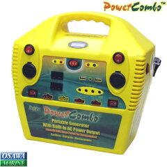 レジャーや非常時の電源に最適です。【送料無料】携帯電源 パワーコンボ(POWER COMBO)PG-421SP
