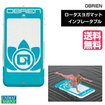 OBRIEN ロータス ヨガマット インフレータブル 3'×7'×5