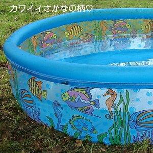 【送料無料】ビニールプール丸型 水遊び子供ファミリープール簡単庭プールデッキカワイイ家庭用庭ベランダテラス屋外空気入れ簡単庭プールかわいい