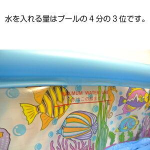 【送料無料】【あす楽】SPORTSSTUFFスーパーマーブルトーイングチューブ 3人三人用ボートトーイング海水浴グッズ浮き輪浮輪うきわウキワ大人大人用子供子供用キッズおしゃれプール海プール用品親子チューブビーチグッズマリンジェットスキー