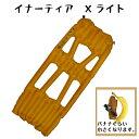 アウトレット セール!! KLYMIT(クライミット) イナーティア Xライト 12376 【寝袋用・マッ...