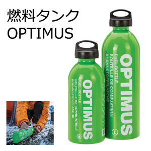 OPTIMUS(オプティマス)フューエルボトルグリーン燃料ボトルLサイズ1300ml11025