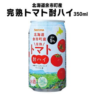 セイコーマート完熟トマト酎ハイ