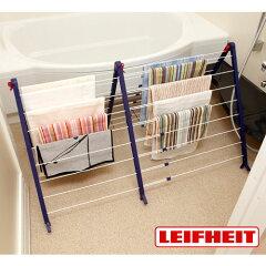 【送料無料】LEIFHEIT(ライフハイト) ペガサスV デュオ 洗濯物干し