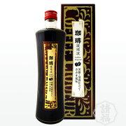 珈琲琉球琉-こーひーりゅうきゅうりゅう-コーヒーリキュール500ml