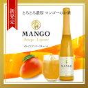 Mango300_img1