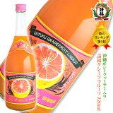 請福グレープフルーツシークヮーサー 720ml請福酒造 リキュール 果実酒 焼酎 泡盛 グレープフルーツのお酒
