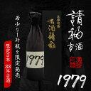 1979_1800_top