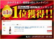【送料無料】日本最南端の梅酒請福梅酒1800ml×6本【smtb-MS】【日本の島_送料無料】【RCP】