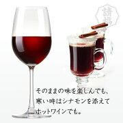 新感覚★石垣島梅フレバードワインワインをベースに泡盛仕込みの梅酒を加えました【ワイン/サングリア/泡盛/ギフト/梅酒】【RCP】