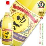 リキュール 母の日 ゆず シークヮーサー 柚子酒 請福酒造 1升瓶 1800ml 果実酒 琉球泡盛 焼酎