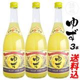 請福ゆずシークヮーサー720ml 3本セット 送料無料 柚子酒 泡盛 沖縄 ギフト 琉球泡盛 リキュール 請福酒造