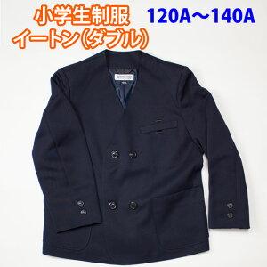 14dcf09adf7d3 イートン ダブル 紺 小学生 制服  男女兼用  SchoolUniform (A体 120A~140A