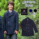 男子PコートYBP-01Parlal(パーラル)
