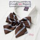 制服 リボン スクール ストライプ 日本製 ウィングフライリボンE20 CandySugar(キャンディーシュガー)(スクール/リボンタイ/りぼん/制服//女子/レディ