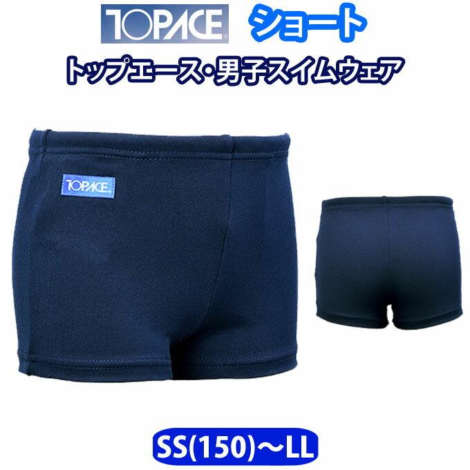 競技水着, ボーイズ用競技水着  kk40 TOPACESS(150)SMLLL(()