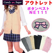 アウトレット スクール CandySugar キャンディー シュガー コットン ポケット レディース ブランド
