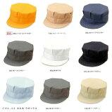 八角帽 (エコ素材です) 全9色【作業帽】(M〜XLまで4サイズ展開】【1030 倉敷製帽】
