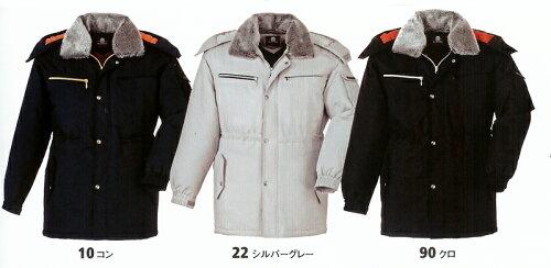 「KaKuDaシリーズ」防寒コート(881 ジーベック)機能満載でスタンダードなアイテムです期間限定【送...