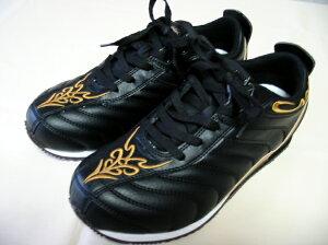 KaKuDaシリーズ安全靴平成20年度新商品スニーカータイプ安全靴/ゴールド刺繍期間限定で送料無...