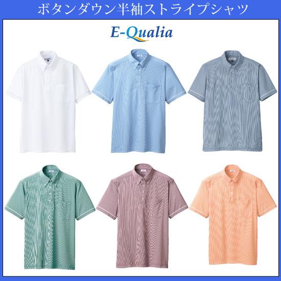 ボタンダウン半袖シャツ 〜6色7サイズ展開です〜【UZQ705A 明石被服興業】