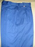 ブルー作業ズボン【1本648円】【在庫処分品・超お買い得品です】