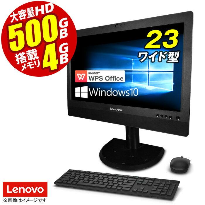 パソコン, デスクトップPC  Lenovo Think Centre M92Z Corei5 4GB HDD500GB 23 LAN USB3.0 DVD DisplayPort 23 Office Windows10 64bit PC PC