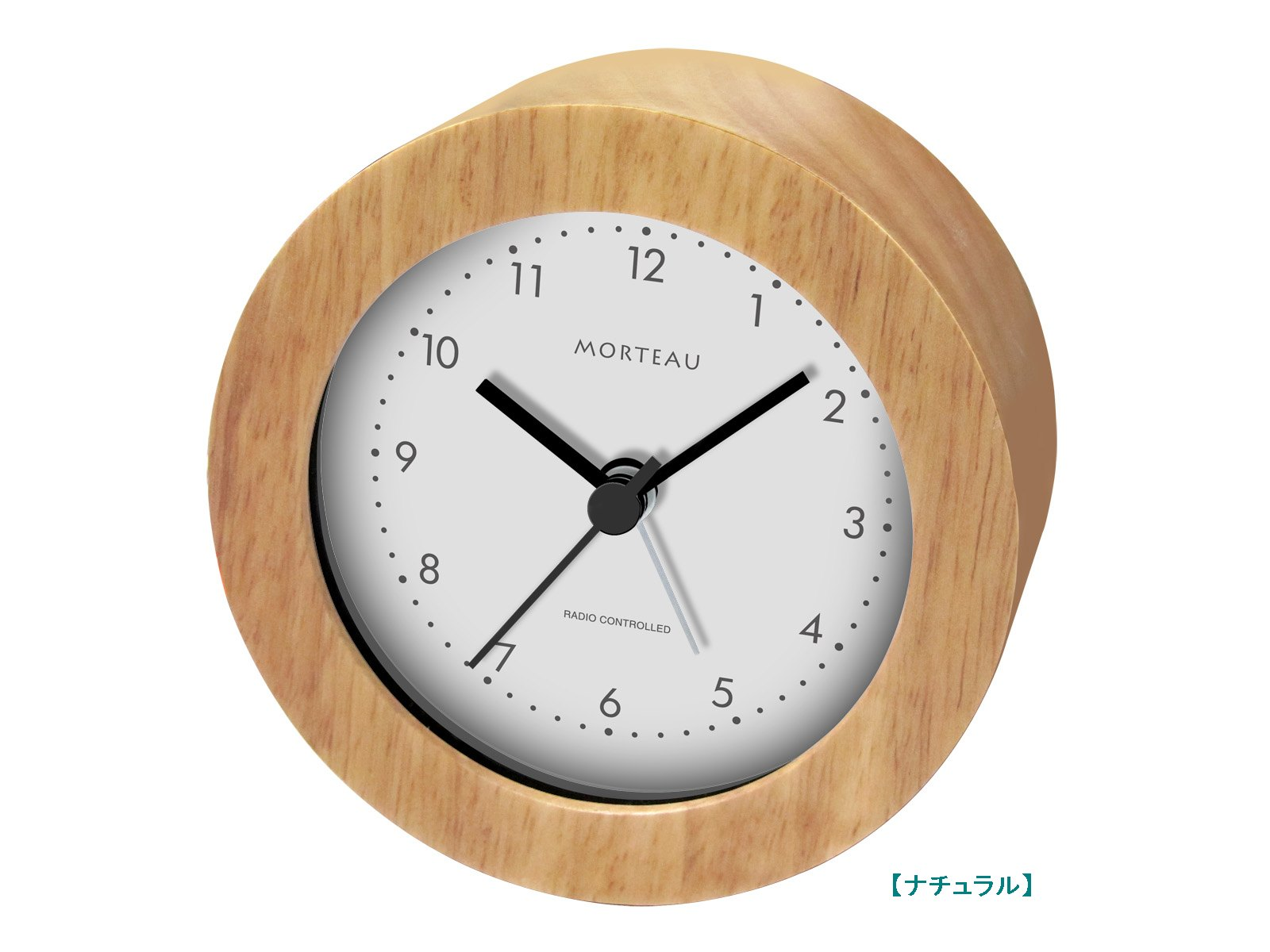 誠時(セイジ) 『Morteau Brown 目覚まし電波時計 』