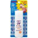 【在庫処分・】ピジョン UVベビーミルク ウォータープルーフ SPF50+ 50g【3990円以上送料無料】