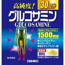 ※オリヒロ グルコサミン顆粒 30包【3980円以上送料無料】 その1