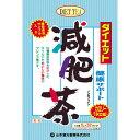 ※ダイエット減肥茶 5g×32包【3980円以上送料無料】
