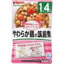 おいしいレシピ やわらか鶏の筑前煮 80g【3990円以上送料無料】
