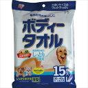 ボディタオル中大型犬用 BWT-15L 15枚【3980円以上送料無料】 その1