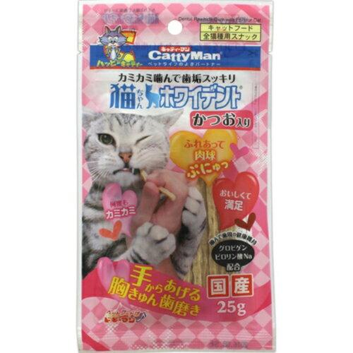猫ちゃんホワイデント かつお入り 25g【3990円以上】
