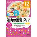 グーグーキッチン 鶏肉の豆乳ドリア 80g【3990円以上送料無料】
