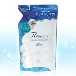 リヴァーシアスムースコンディショナー詰替え400ml【3990円以上送料無料】