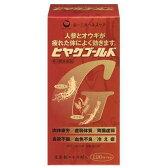 ヒヤクゴールド 120P[第3類医薬品]【送料無料】
