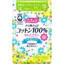 ナチュラ さら肌さらり コットン100% 吸水ナプキン すっきり少量用 32枚【3980円以上送料無料】