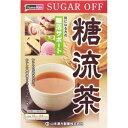 ※山本漢方 糖流茶 10g×24パック【3980円以上送料無料】