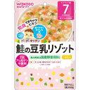 グーグーキッチン 鮭の豆乳リゾット 80g【3990円以上送料無料】