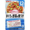 おいしいレシピ まぐろと野菜の煮つけ 80g【3990円以上送料無料】