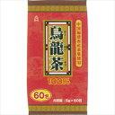 ※アルファーウーロン茶【3980円以上送料無料】 その1