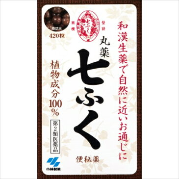 【第2類医薬品】丸薬七ふく 420粒【3990円以上送料無料】