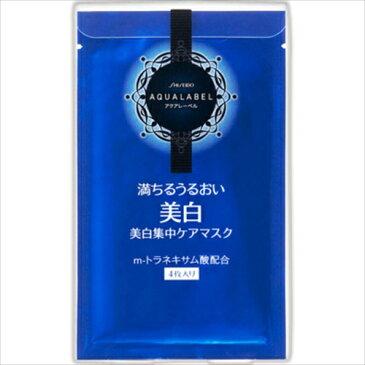 資生堂 アクアレーベル リセットホワイトマスク 4枚入 [医薬部外品]【3980円以上送料無料】
